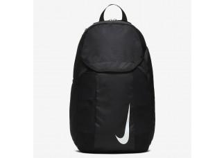 Nike - Rygsæk